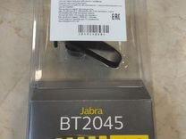 Bluetooth Jabra 2045