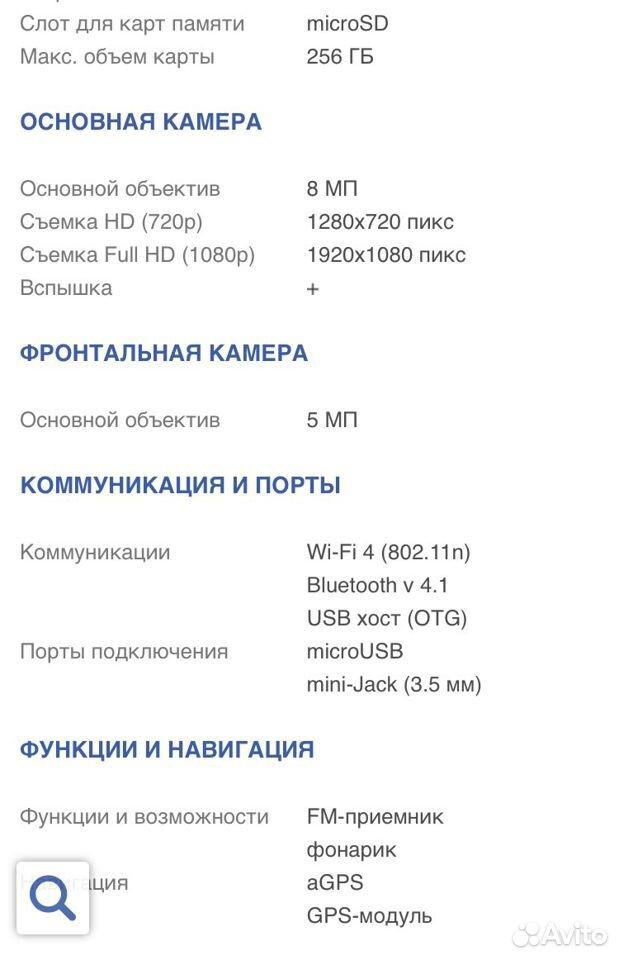 Телефон ZTE  89094337624 купить 9