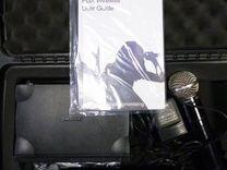 Shure UHF/SM58 855MHz