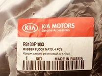 Ковры для Kia Sportage QL