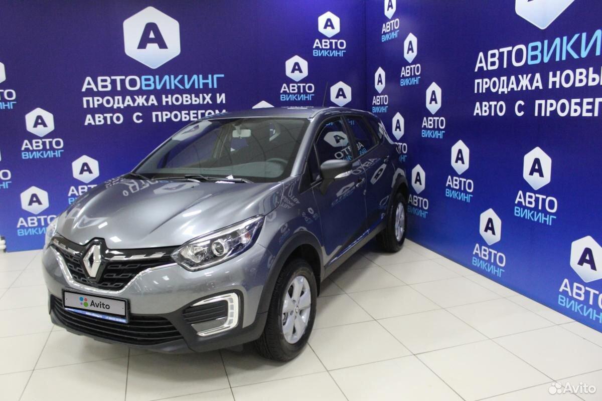 Renault Kaptur, 2020  83412209891 купить 1