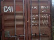 Контейнер-бытовка 20 футов caxu 282368