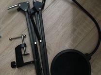 Студийный микрофон Samson 01u pro