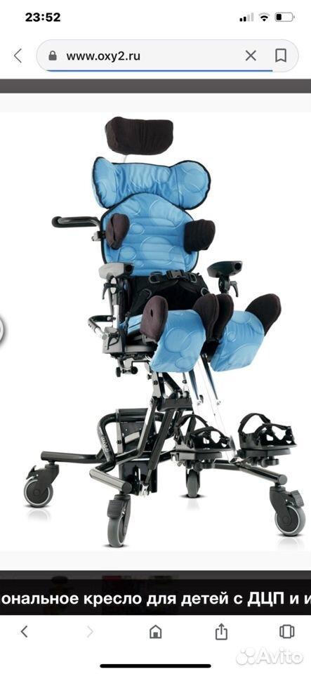 Ортопедическое многофункциональное кресло Майгоу