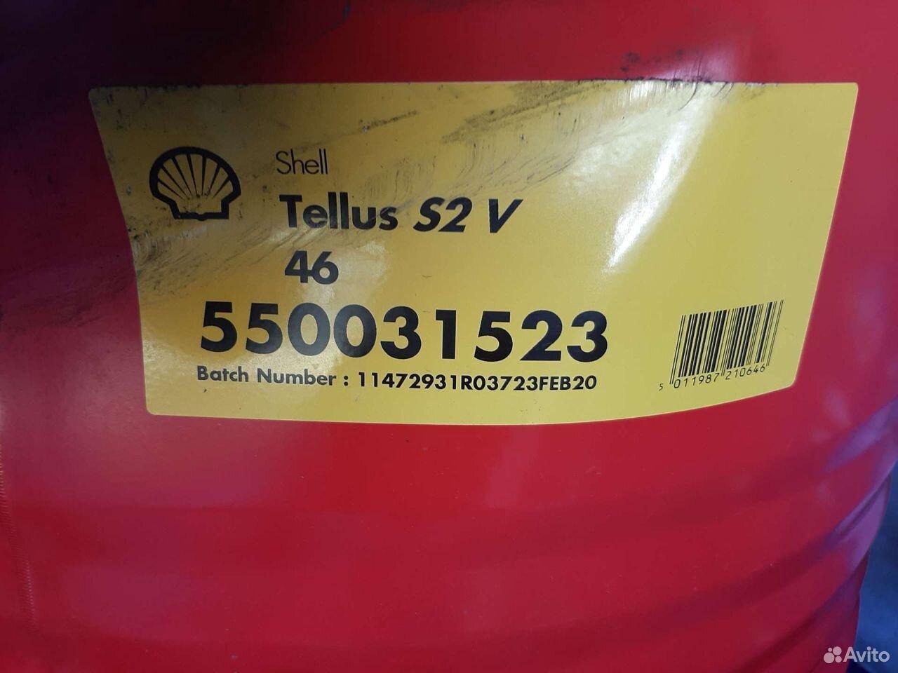 Масло гидравлика shell tellus s2 46  89244405659 купить 1