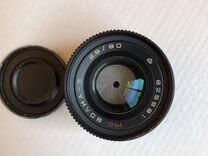 Мс Волна-3 80 мм байонет М42