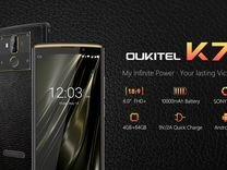Oukitel K7 IP64 10000mAh В Наличии