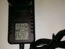 Блок питания адаптер 5 Вольт 1.5 Ампера
