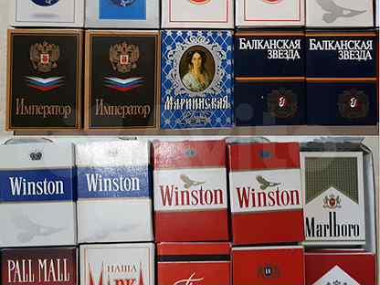 Сигареты опт авито табак для сигарет развесной купить саратов