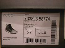 Ecco Junior Street Mid cut lace