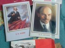 Открытки с В. И. Лениным