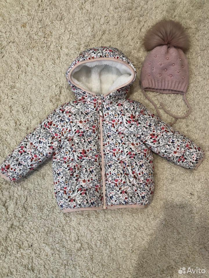 Куртка  89208045929 купить 1