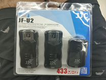 Радиосинхронизатор для вспышек JJC JF-U1