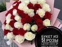 """Розы.Букет из 31 Розы """"Мисс"""".Цветы и Доставка. Мск — Растения в Москве"""