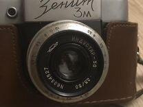 Фотоаппарат Zenit 3M