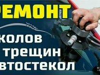 Автостекла-Лобовые-Боковые-Задние - Установка