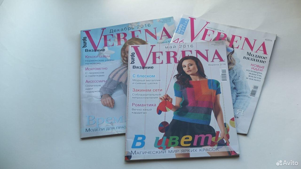 Журналы  89102601226 купить 1