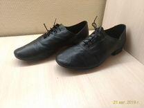 Туфли танцевальные 42 размер стандарт