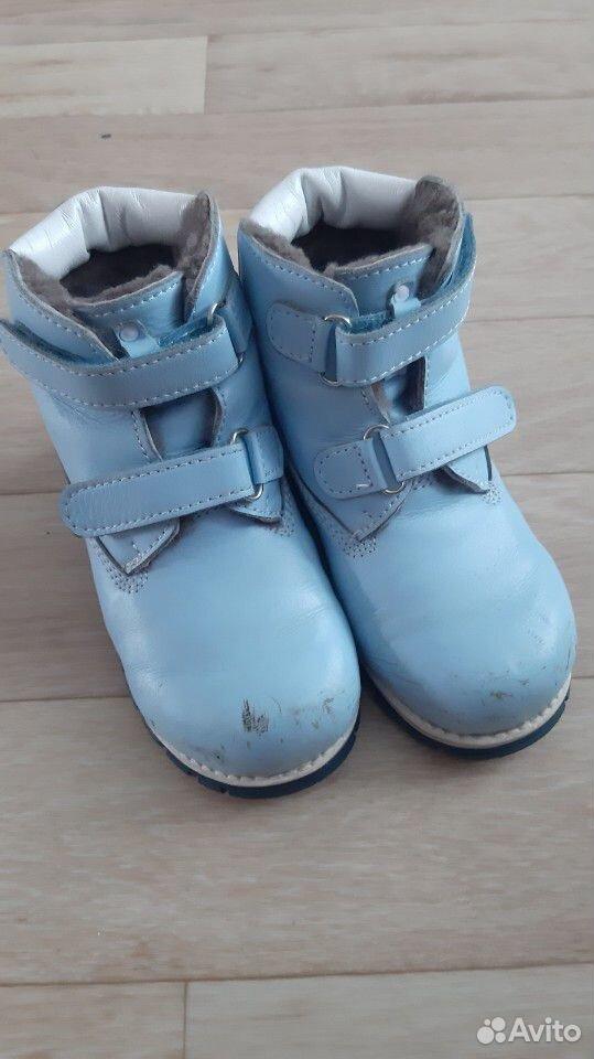 Ботинки ортопедические 28 размер  89234950599 купить 1