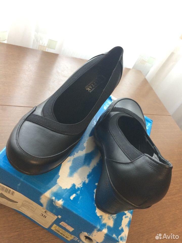 Туфли  89655804083 купить 2