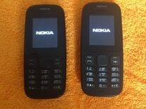 Nokia 105 Без Камеры