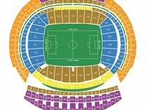 Билеты на финал Лиги Чемпионов. 1 июня. Мадрид
