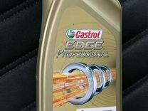 Castrol Edge Long Life III 5W30 1L