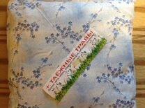 Экологичные подушки из льна