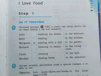 Учебник английского языка 4 класс в 2 частях