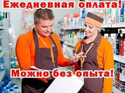 Работа подработка для девушек в омске работа в славянске девушке