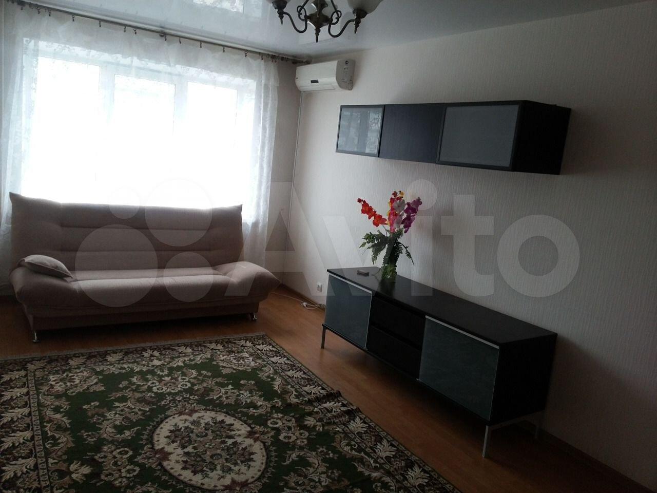 3-к квартира, 63 м², 4/9 эт.  89828065648 купить 2