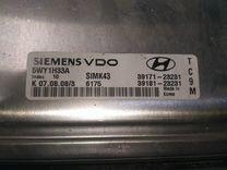 Блок управления двигателем Hyundai Tucson 2008 — Запчасти и аксессуары в Тюмени