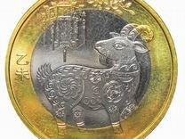 2016 10 юаней год Обезьяны или обмен