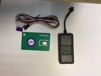 Спутниковый GPS трекер gs102