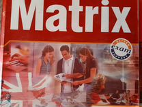 Учебник по английскому языку. Matrix