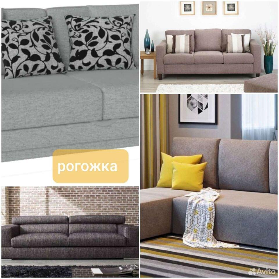 Перетяжка мебели 89156441774 купить 2