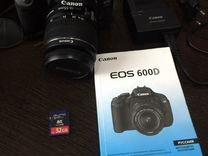 Canon EOS 600d (идеал, отснято 3954 кадров).Обмен