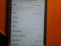 iPhone 5 se 32 gb