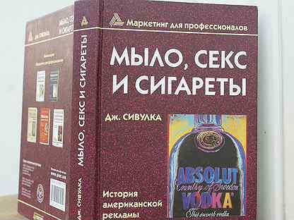 Купить американские сигареты на авито электронная сигарета джул купить в красноярске