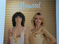 "Maywood ""Different World"" (Holand)"