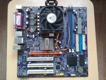 Материнская плата Elitegroup RS482 М с процессором