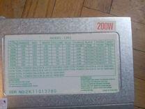 Блок питания (200 - 250) Вт