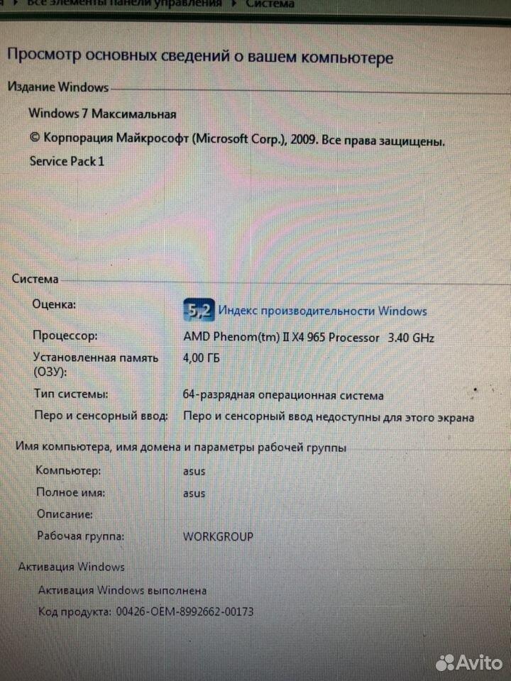 Продам Компьютер пк  89788370167 купить 1