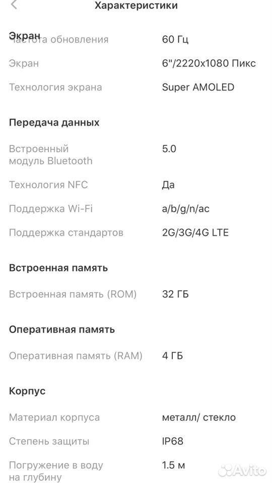 Телефон samsung galaxy a8 plus  89021929590 купить 8