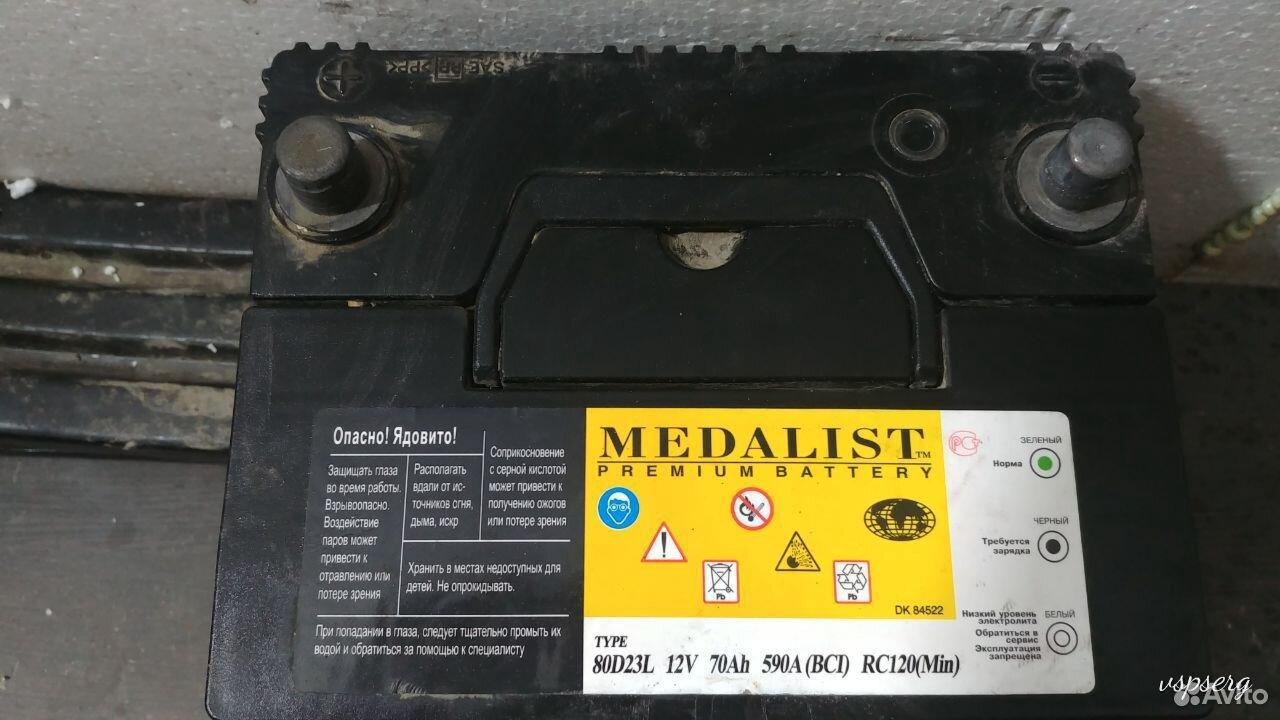 Аккумулятор President Medalist 80D23L  89246700841 купить 1