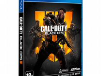 Call of Duty: Black Ops 4 на PS4