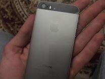 iPhone — Телефоны в Нарткале