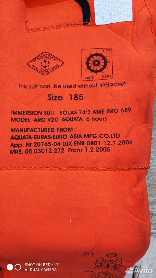 Спасательный термогидрокостюм  89115827953 купить 3
