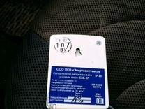 Сигнализатор загазованности угарным газом сзб-2П