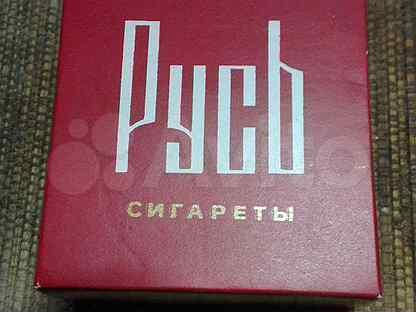 сигареты союз аполлон купить авито